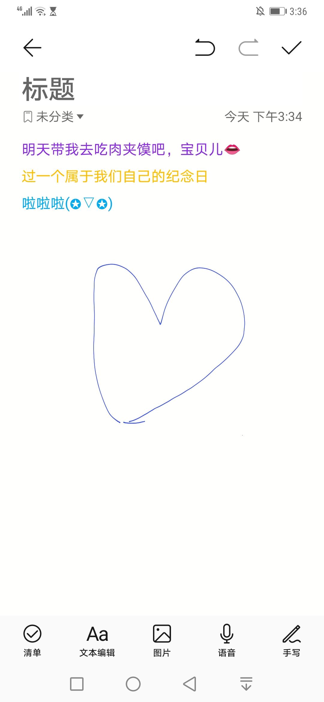 Screenshot_20191125_153633_com.example.android.notepad.jpg