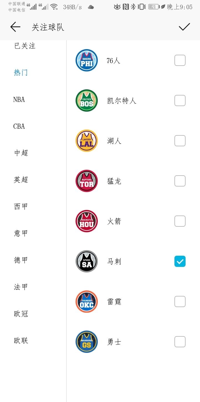 Screenshot_20191125_210538_com.huawei.intelligent.jpg