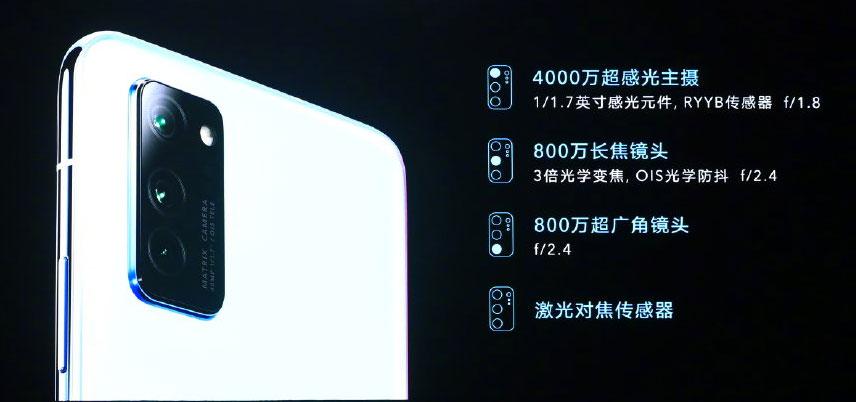 荣耀V30.jpg