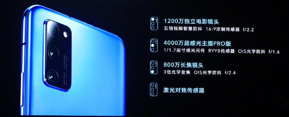 荣耀V30PRO.jpg
