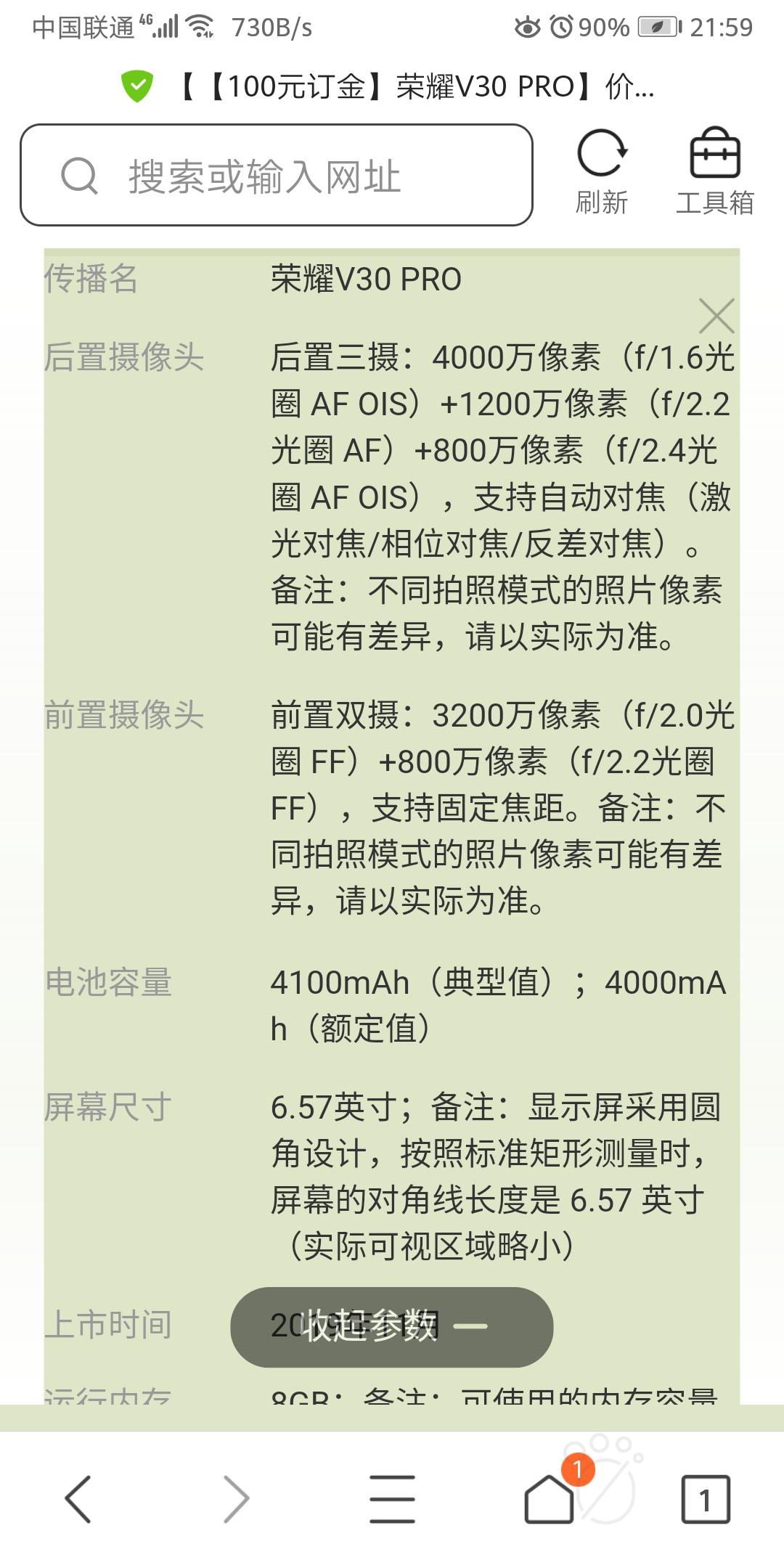 Screenshot_20191126_215947_com.tencent.mtt.jpg