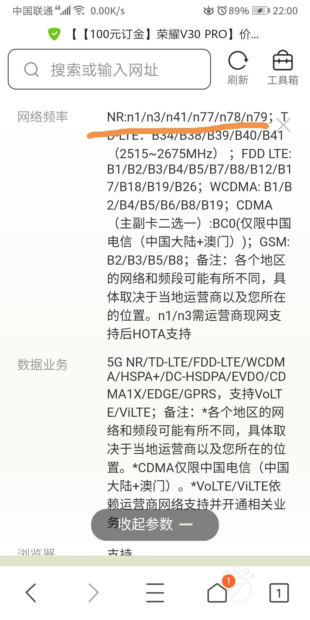 Screenshot_20191126_222910.jpg