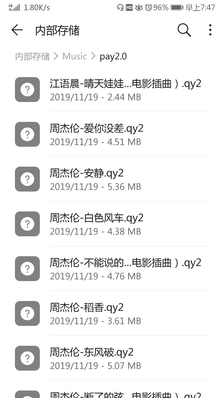 Screenshot_20191127_074754_com.huawei.hidisk.jpg