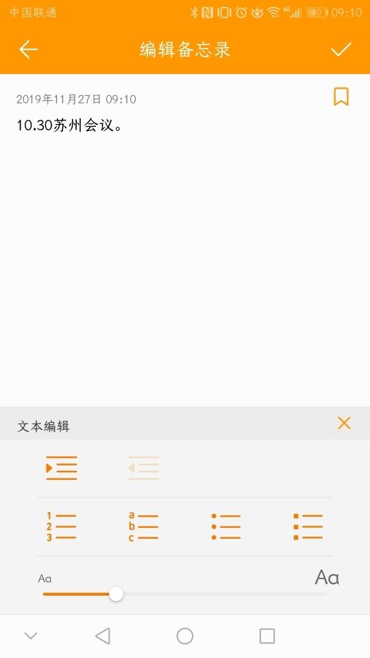 Screenshot_20191127-091059.jpg