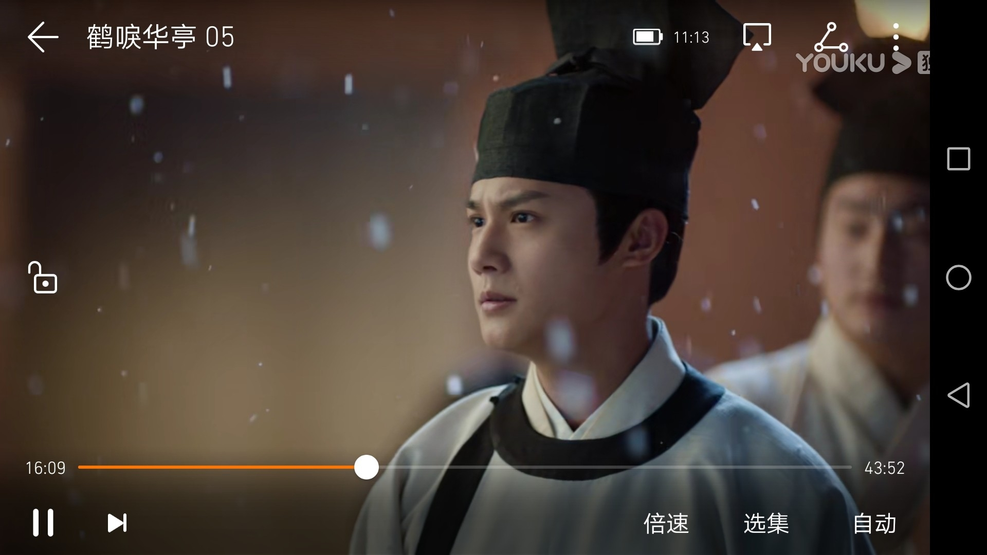 Screenshot_20191122_111328_com.huawei.himovie.jpg