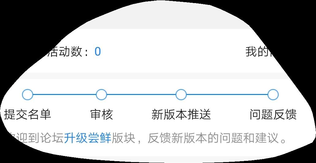 Screenshot_20191127_141430_com.huawei.fans.png