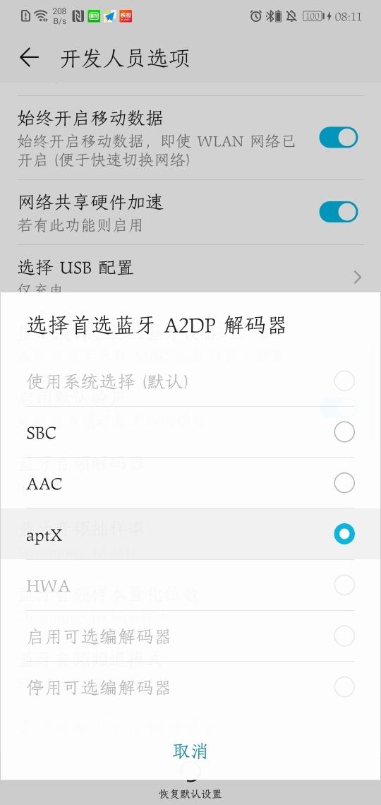 Screenshot_20191128_081105_com.android.settings.jpg