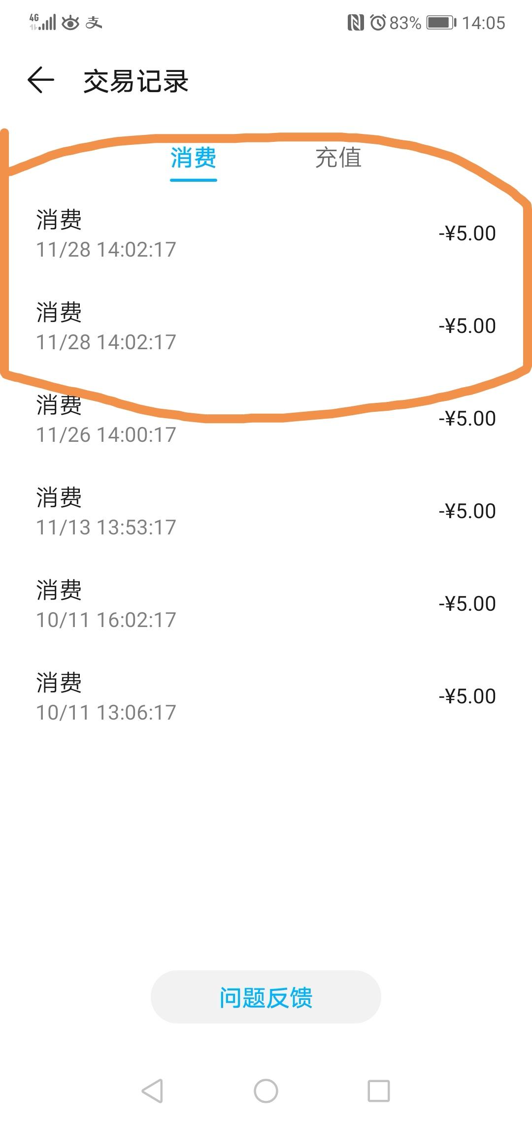 Screenshot_20191129_101758.jpg