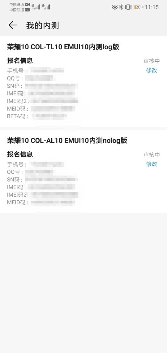 Screenshot_20191129_112306.jpg