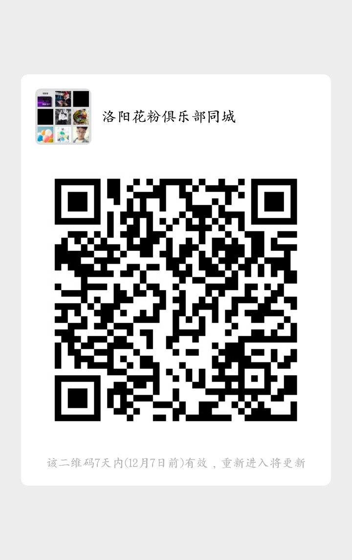 mmqrcode1575044143849.png