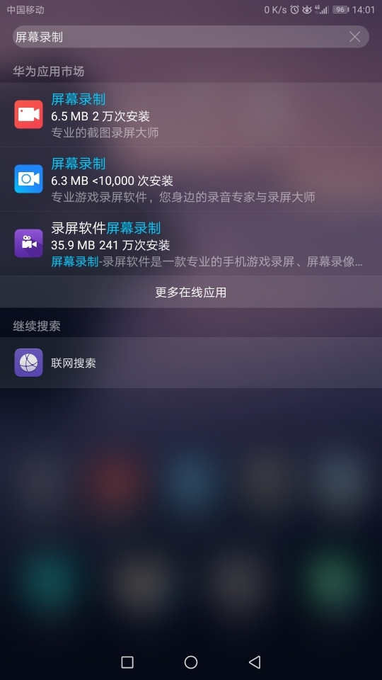 Screenshot_20191201-140104.jpg