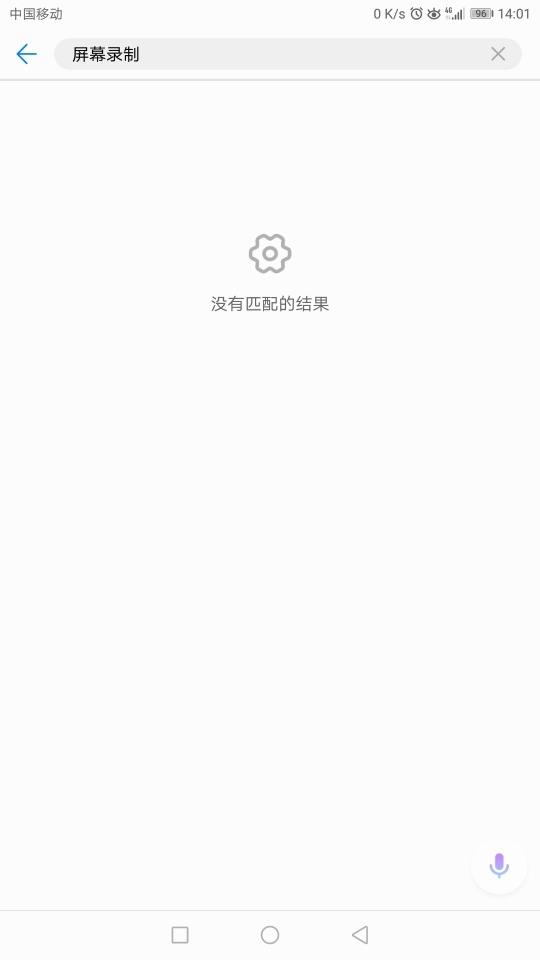 Screenshot_20191201-140130.jpg