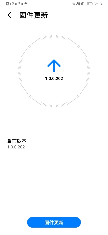 Screenshot_20191202_231348_com.huawei.smarthome.jpg