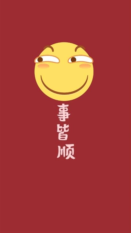 1571626546402_sticker.png