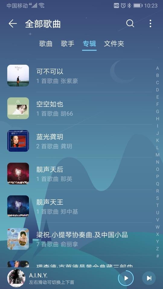 Screenshot_20191203_102333_com.android.mediacenter.jpg