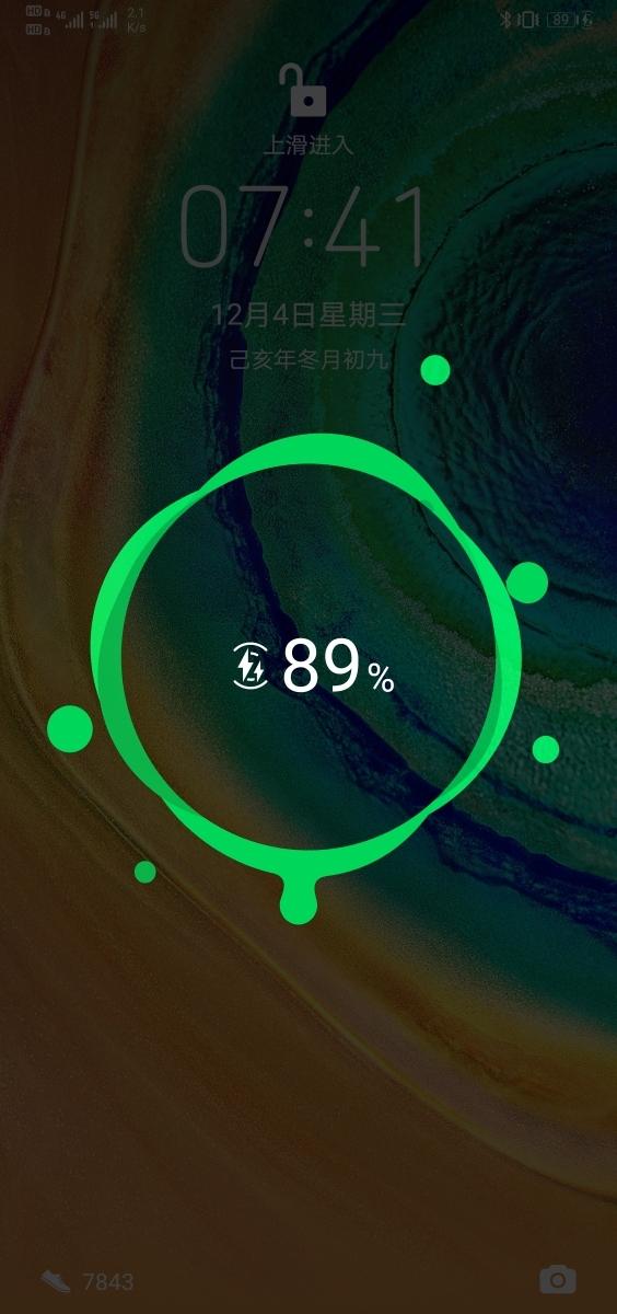 Screenshot_20191204_074133_com.android.keyguard.jpg