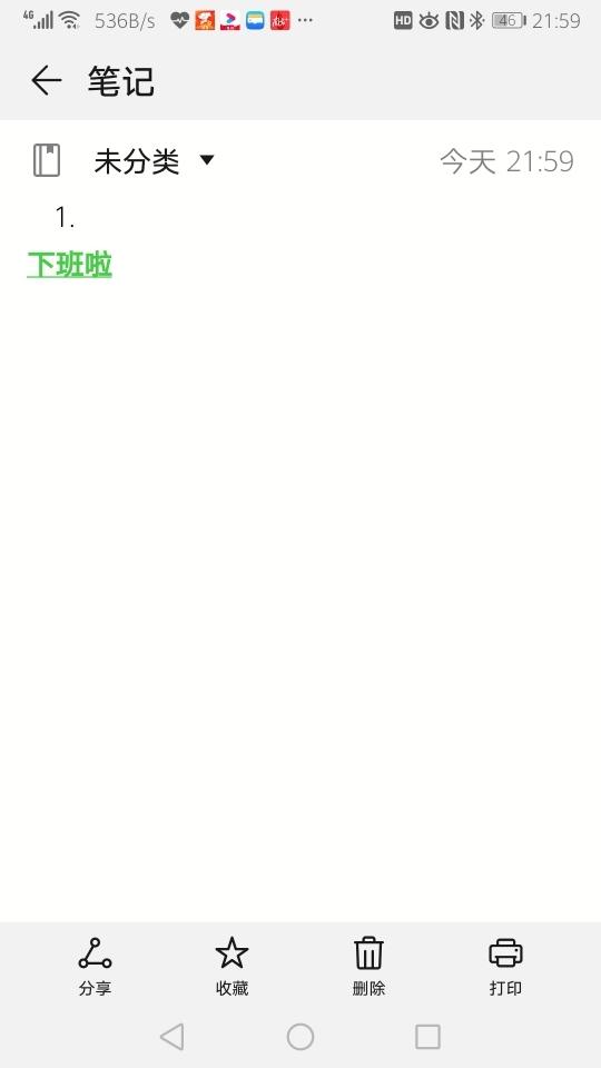 Screenshot_20191127_215919_com.example.android.notepad.jpg