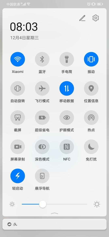 Screenshot_20191204_080326_com.huawei.fans.jpg