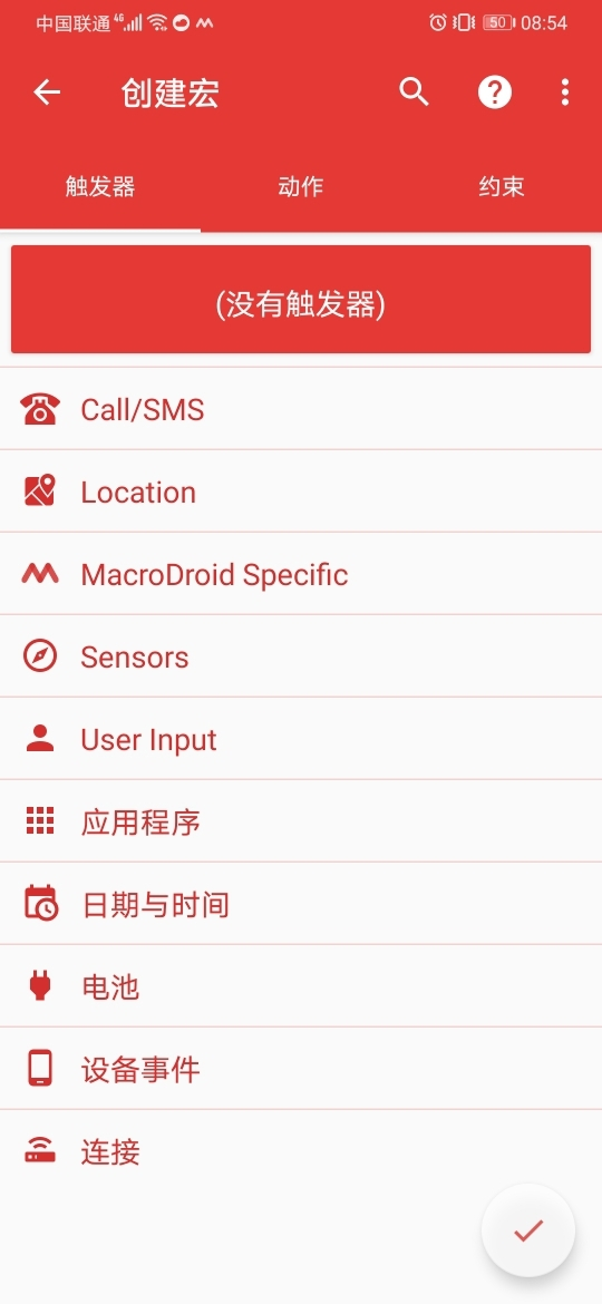 Screenshot_20191204_085447_com.arlosoft.macrodroid.jpg