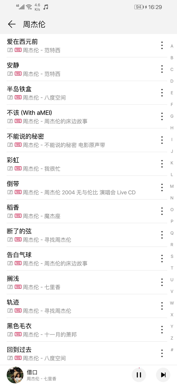 Screenshot_20191204-162912.jpg