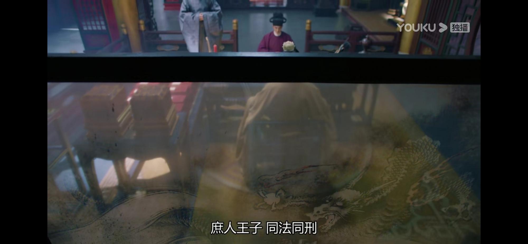 Screenshot_20191129_172758_com.huawei.himovie.jpg