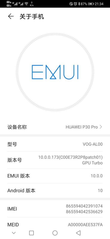 Screenshot_20191204_213427_com.android.settings.jpg