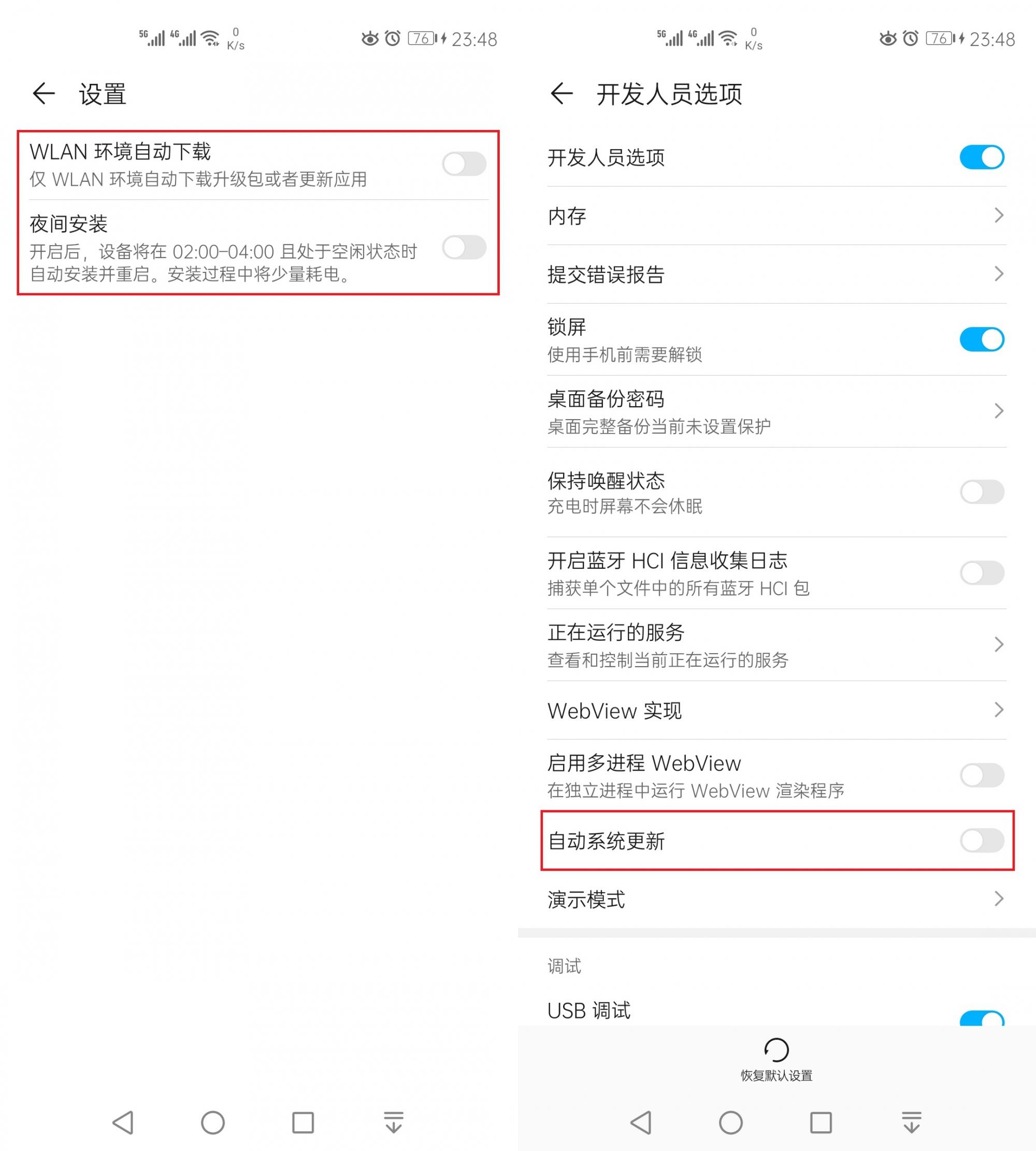 Screenshot_20191203_234815_com.huawei.android.hwo.jpg