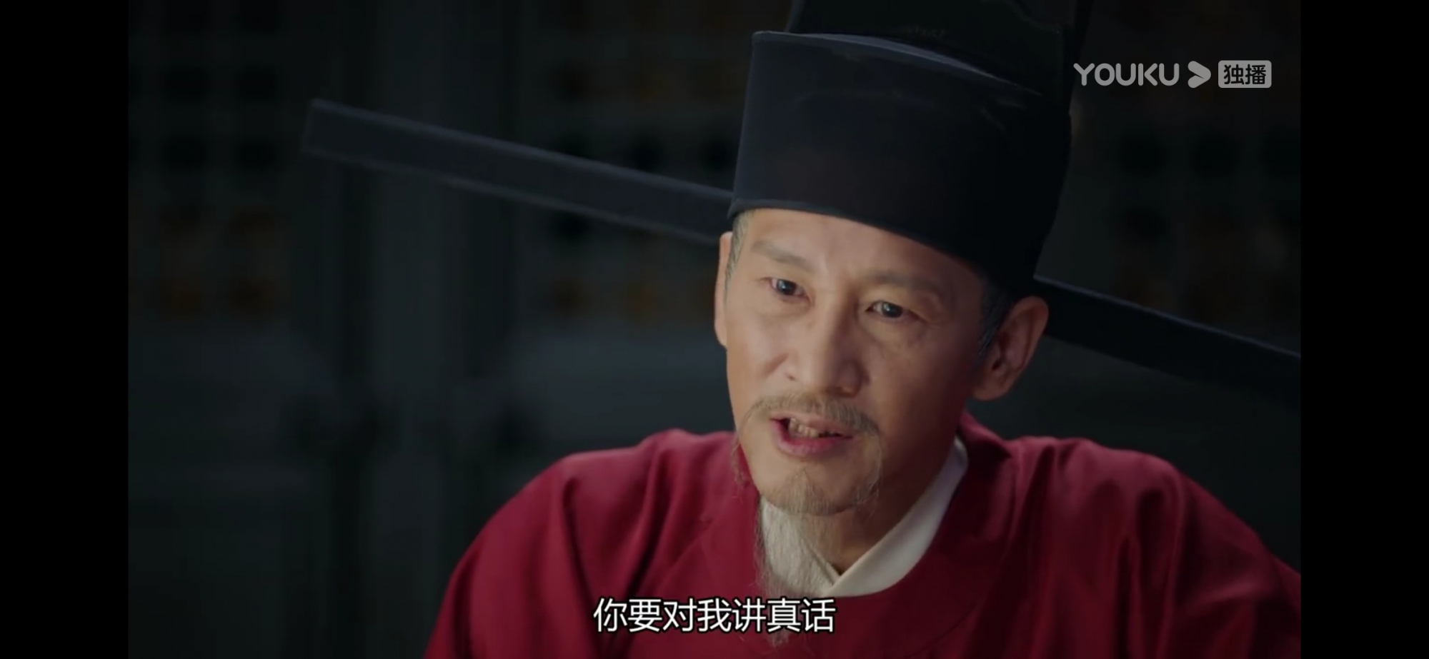 Screenshot_20191205_112028_com.huawei.himovie.jpg