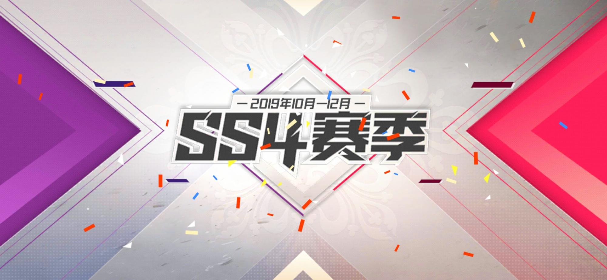 Screenshot_20191117_132636_com.tencent.tmgp.pubgm.jpg