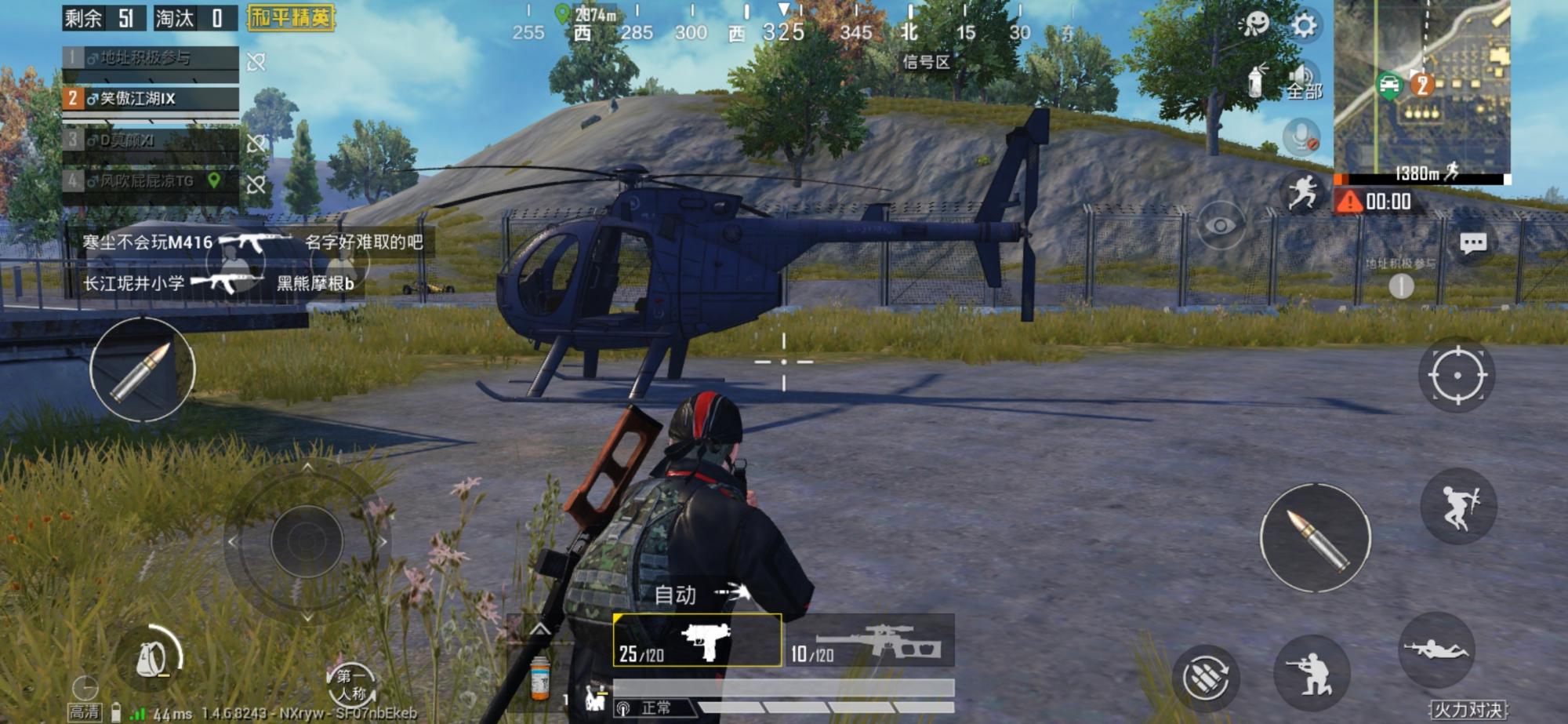 Screenshot_20191117_124458_com.tencent.tmgp.pubgm.jpg