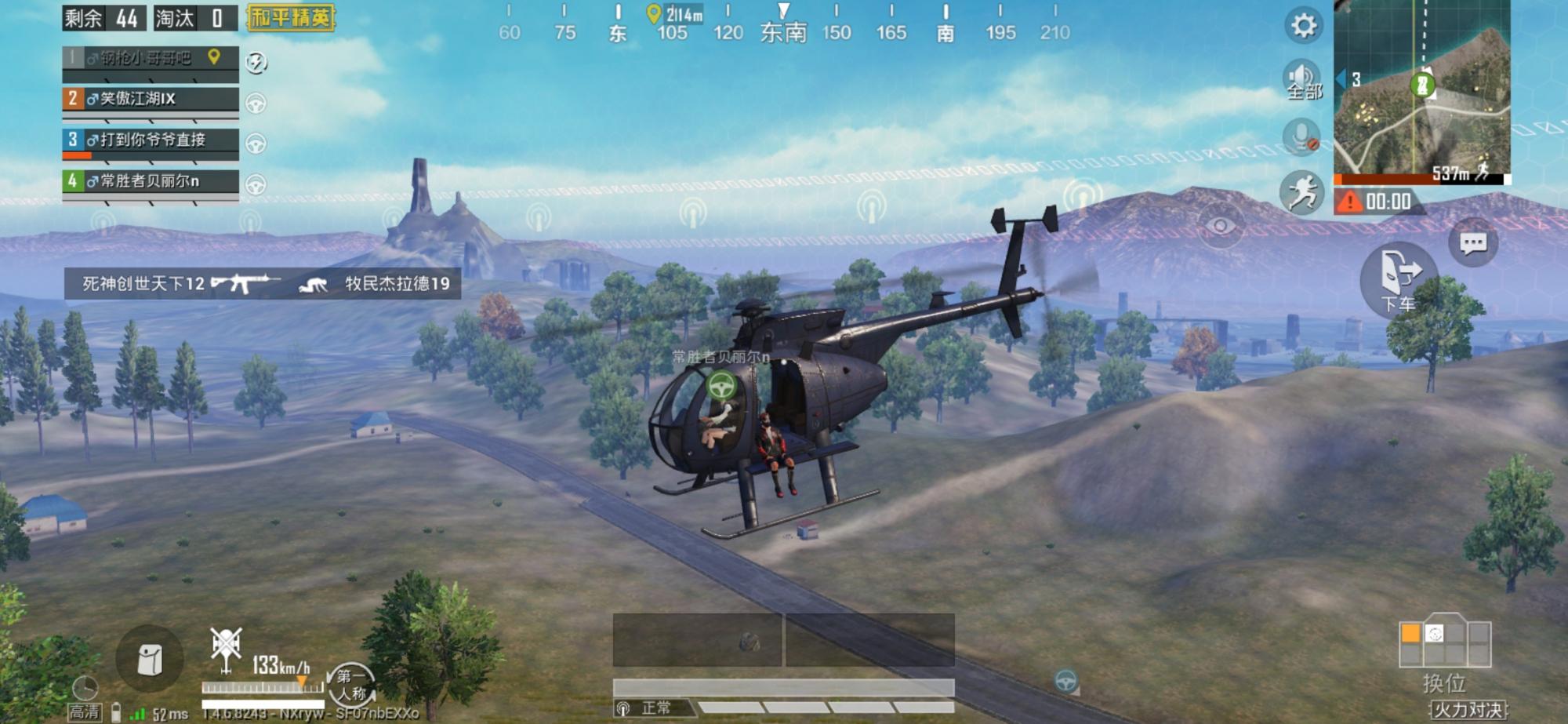 Screenshot_20191117_130628_com.tencent.tmgp.pubgm.jpg
