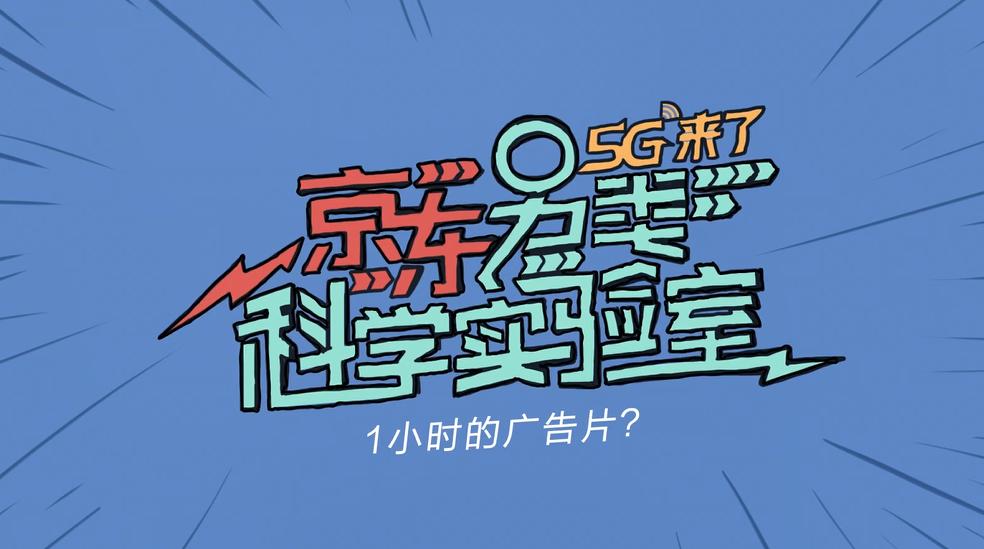 京东挑战一小时用#荣耀V30#系列拍摄广告片,超乎想象!,荣耀V30系列-花粉俱乐部