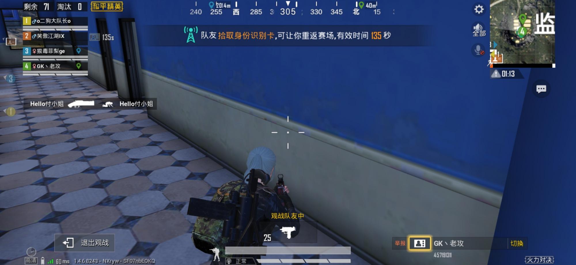 Screenshot_20191117_123528_com.tencent.tmgp.pubgm.jpg