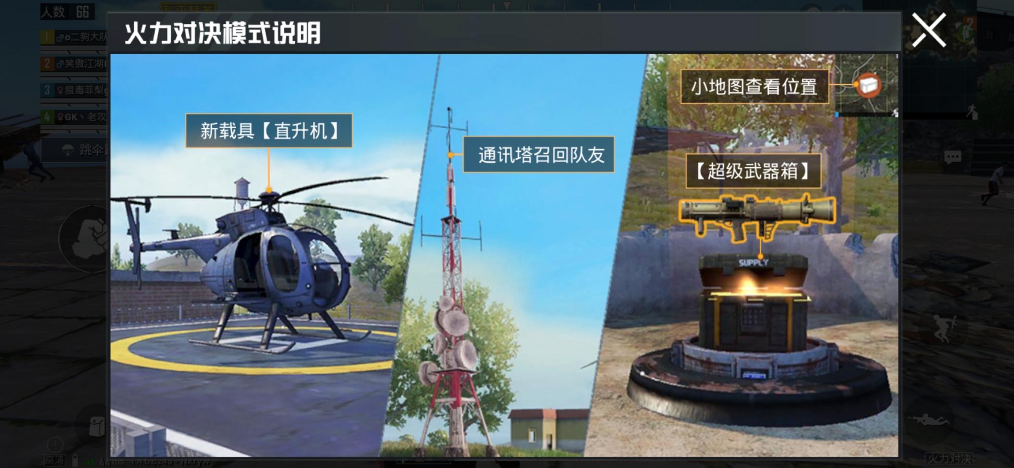 Screenshot_20191117_122858_com.tencent.tmgp.pubgm.jpg