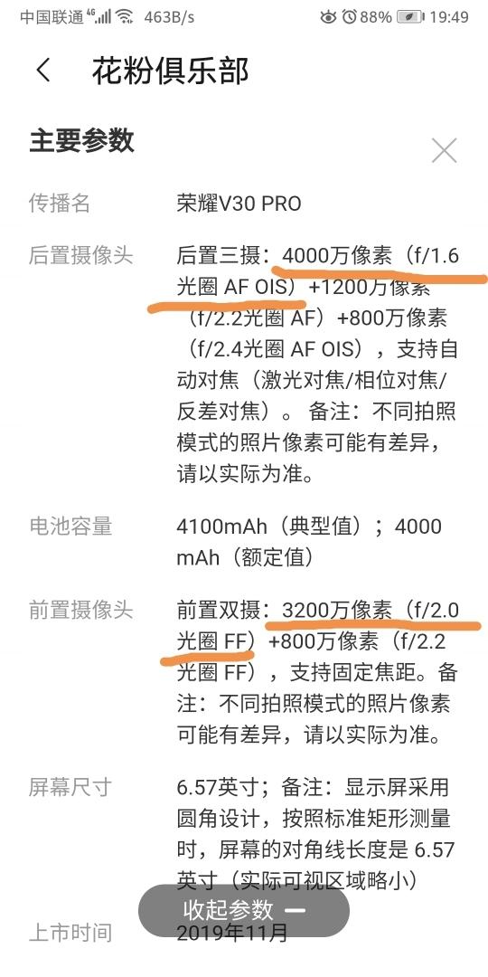 Screenshot_20191205_194956.jpg