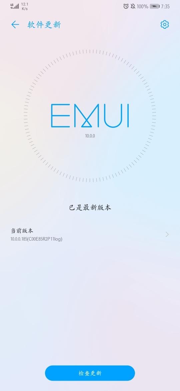 Screenshot_20191206_073557_com.huawei.android.hwouc.jpg
