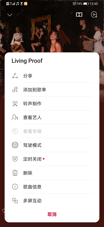 Screenshot_20191206_134535_com.android.mediacenter.jpg