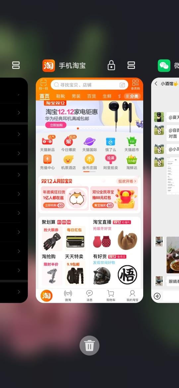 Screenshot_20191206_195240_com.huawei.android.launcher.jpg
