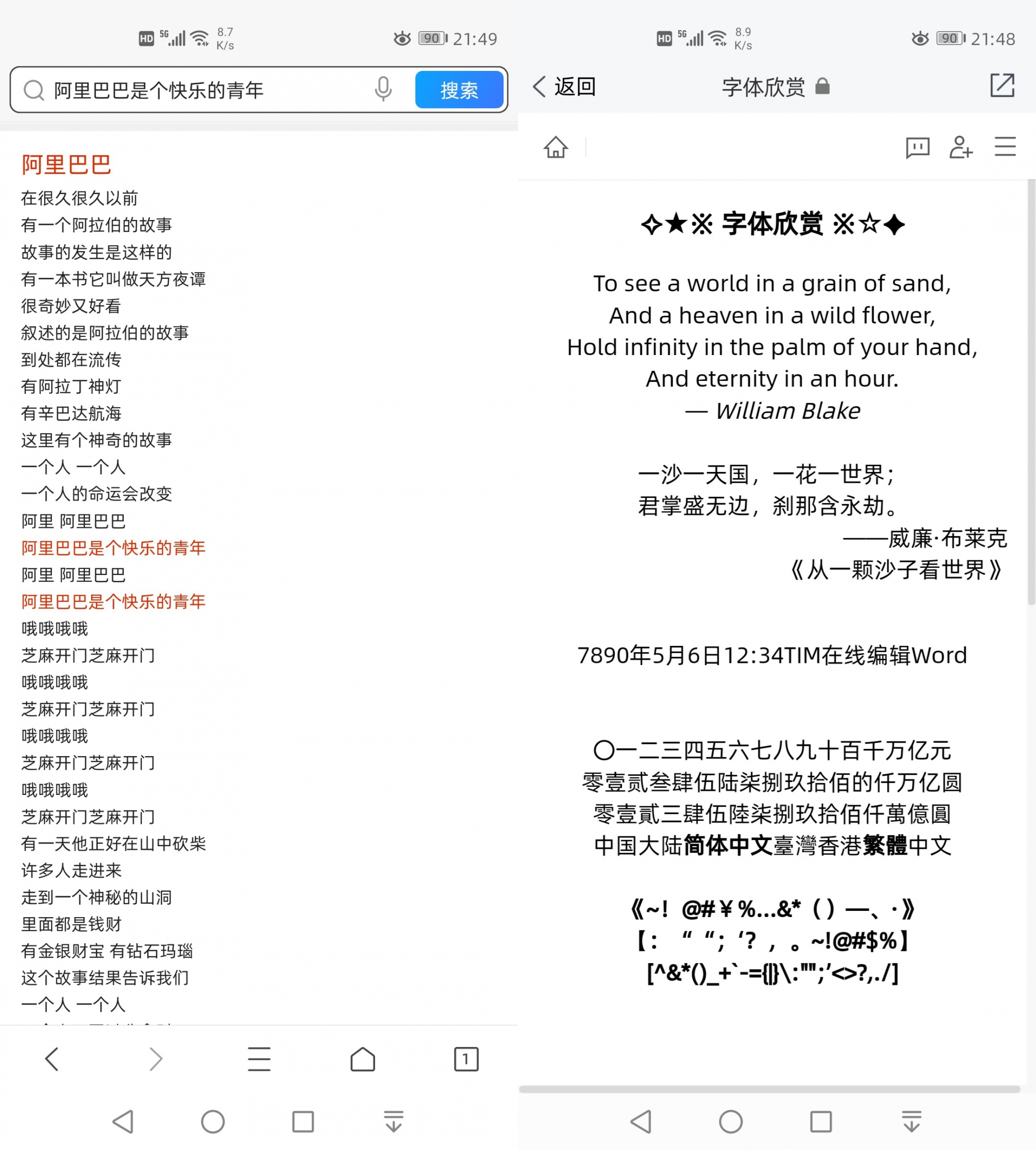 Screenshot_20191207_214926_com.tencent.mtt.jpg