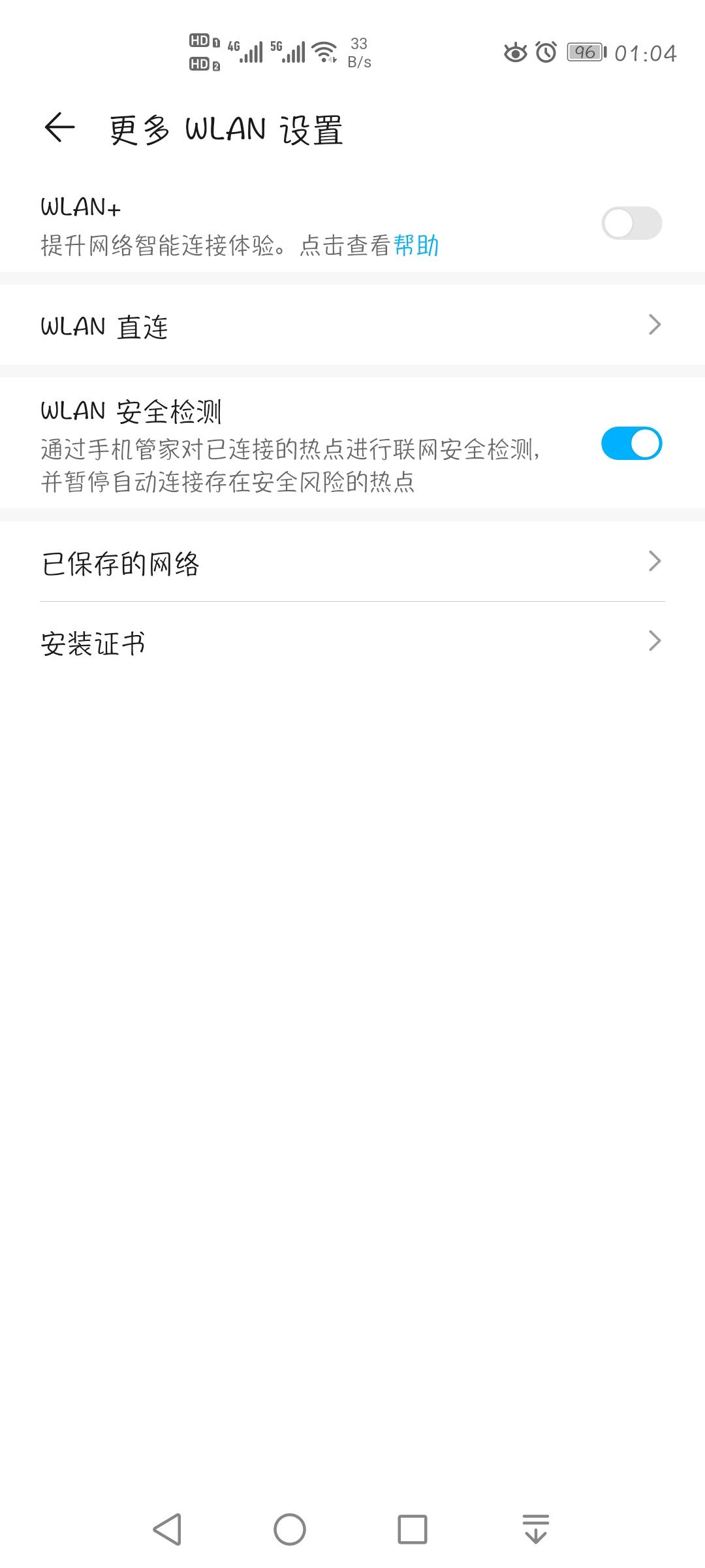 Screenshot_20191210_010425_com.android.settings.jpg