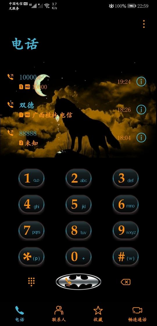 Screenshot_20191210_225945_com.android.contacts.jpg