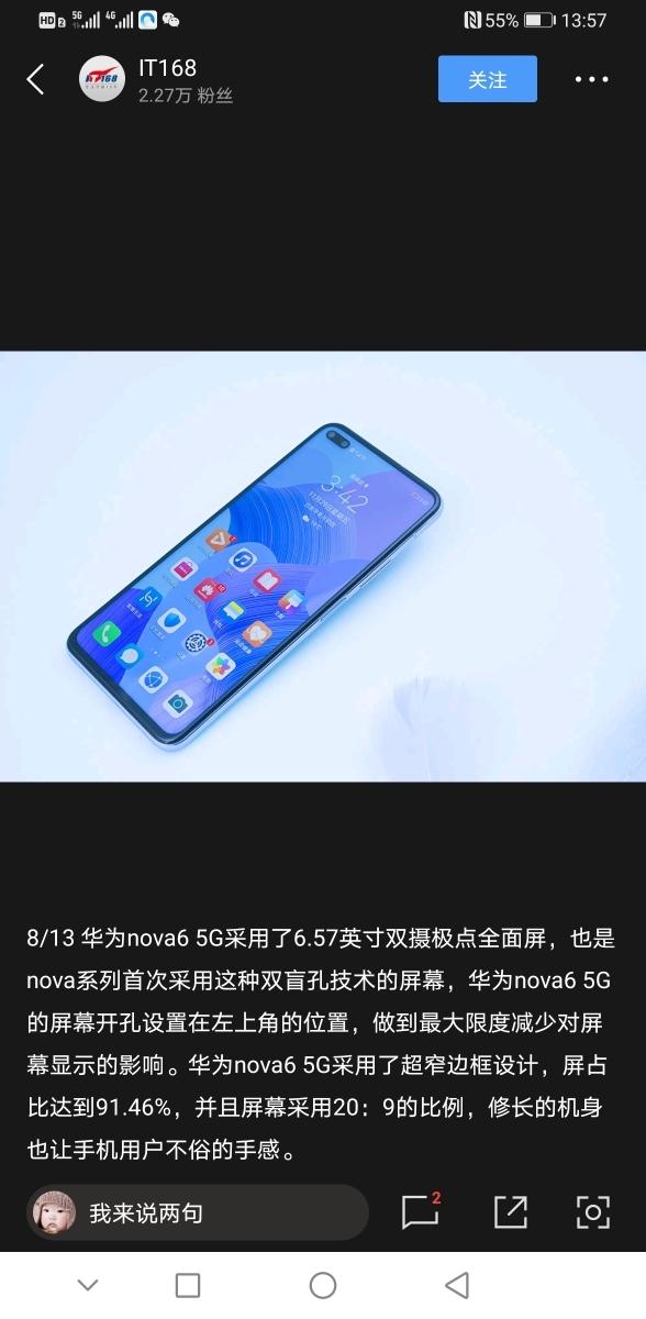 Screenshot_20191211_135712_com.tencent.mtt.jpg