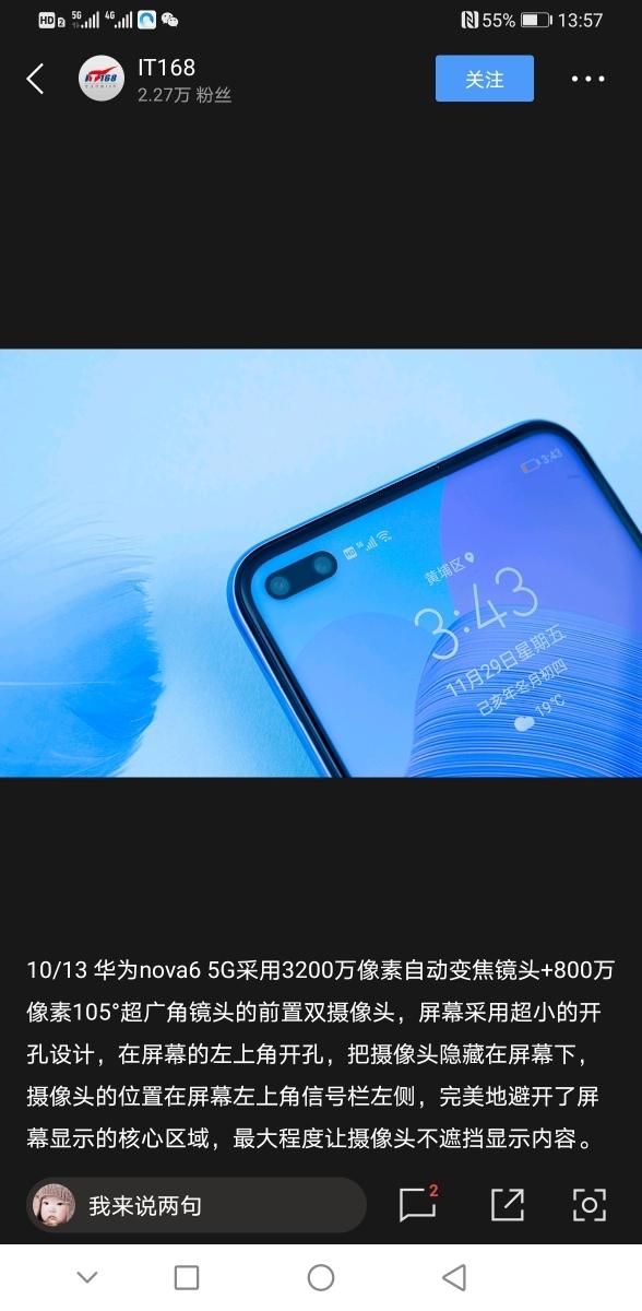 Screenshot_20191211_135722_com.tencent.mtt.jpg