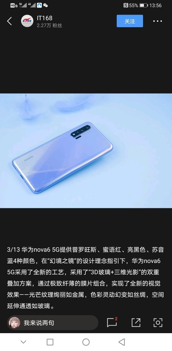 Screenshot_20191211_135643_com.tencent.mtt.jpg