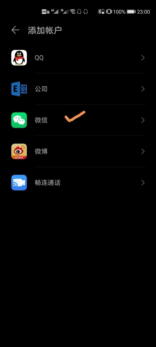 Screenshot_20191211_230054.jpg