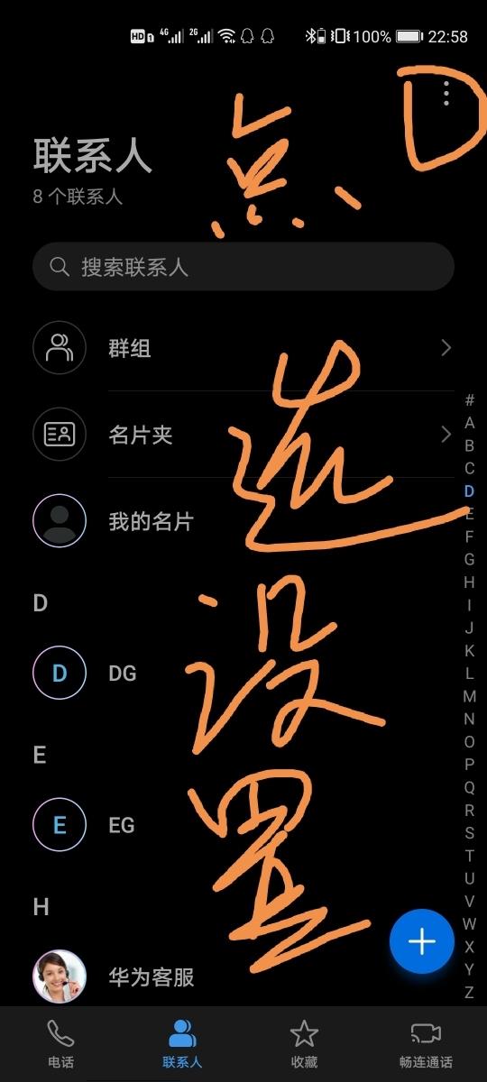 Screenshot_20191211_225949.jpg