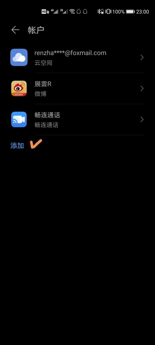Screenshot_20191211_230038.jpg