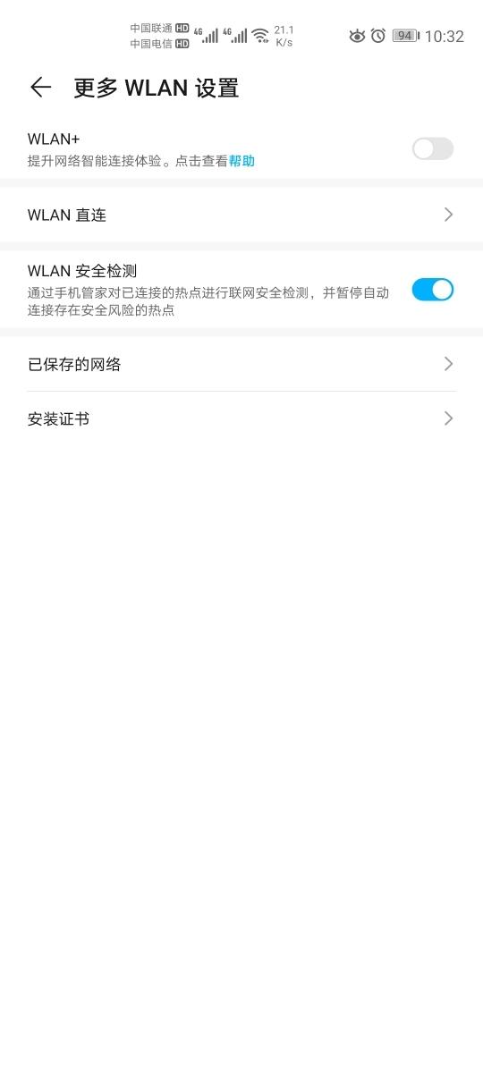 Screenshot_20191212_103259_com.android.settings.jpg