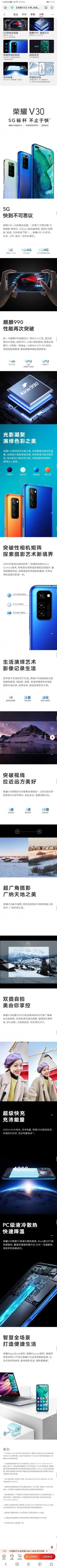 Screenshot_20191212_121442_com.qihoo.contents.jpg
