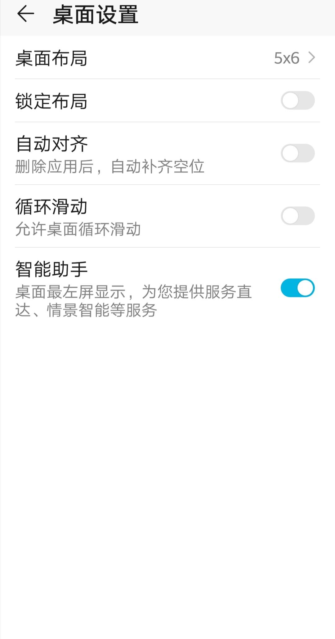 Screenshot_20191212_141916.jpg